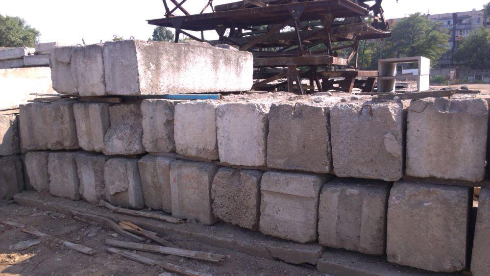 бетонные блоки для фундамента цена саранск многослойные перчатки подогревом